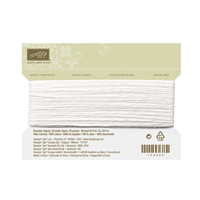 Bakers Twine White